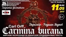 В мае Национальный симфонический оркестр республики представит закрытие музыкального фестиваля