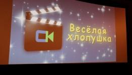 Союз кинематографистов Башкортостана подвел итоги прошедшего Года российского кино