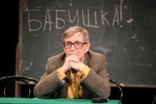 Приезд в Уфу в БАДТ им.М.Гафури театроведа Алексея Бартошевича