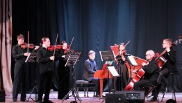 "The chamber ensemble ""Soloists of Tatarstan"" performed in Ufa"