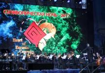 """Открытие Международного фестиваля """"Сердце Евразии"""" - """"Симфоночь"""" концерт Молодежного симфонического оркестра. 15 июня 2017"""