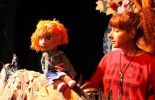 Башкирский государственный театр кукол приглашает на премьеру
