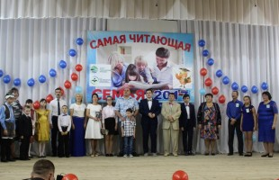В Янауле прошёл финал ежегодного районного конкурса «Самая читающая семья»