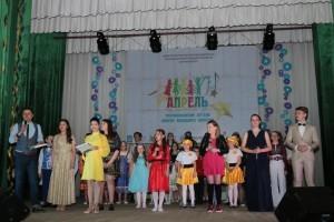 Подведены итоги Республиканского детского конкурса вокального искусства «Апрель»