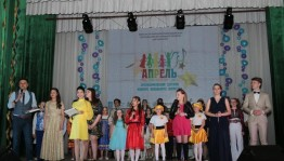 """The results of the Republican children's contest of vocal art """"April"""""""