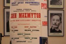 75-летие Музыкально-литературного лектория БГФ им.Х.Ахметова