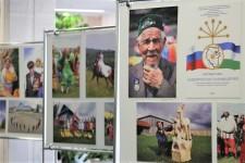"""День народного единства в ГКЗ """"Башкортостан"""""""
