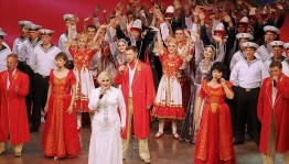 Творческие коллективы Республики Башкортостан и Республики Крым провели совместный концерт