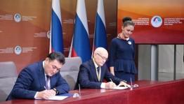 Подписано соглашение о сотрудничестве между Республикой Башкортостан и Павлодарской областью Казахстана