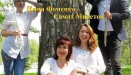 В Концертном зале им.Ф.И.Шаляпина состоится концерт-госэкзамен выпускников-флейтистов