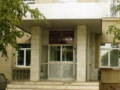 Сибайский колледж искусств