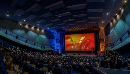 """""""From Ufa, with love"""" was awarded a special prize of the All-Russian Film Festival of actors-directors """"Golden Phoenix"""""""