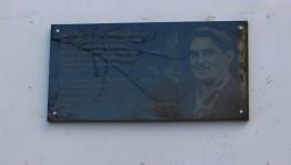 Имя выдающегося танцовщика Анвара Фахрутдинова увековечено на мемориальной доске
