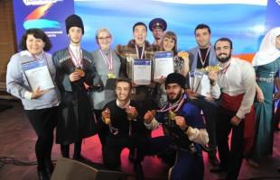 Представители Башкортостана приняли участие во Всероссийском патриотическом межнациональном лагере молодежи «Поколение Z»
