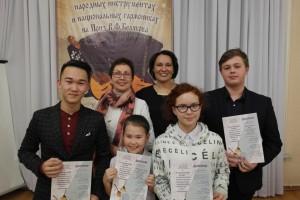 В Уфе завершился III международный конкурс на Приз В.Ф. Белякова