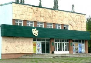 The Salavat Bashkir Drama Theater is preparing for the premiere