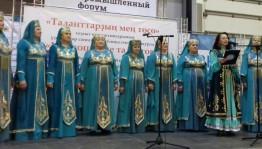 В Уфе состоялось торжественное открытие II Республиканского смотра художественной самодеятельности трудовых коллективов «Многоцветие талантов»
