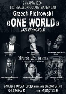 """Концерт """"One World"""" Гжеха Пиотровского, Польша"""