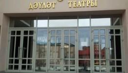 Өфөнөң «Нур» татар театры яңы премьераға әҙерләнә