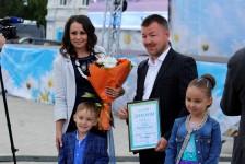 """""""День семьи, любви и верности"""". Бирск, 2019"""