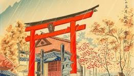В музее им. Нестерова пройдут увлекательные лекции о японской культуре