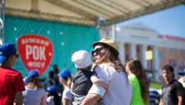 В Уфе пройдет семейный музыкальный фестиваль «Kids Rock Fest»