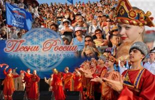 «Сердце Евразии-2019» откроется фестивалем-марафоном Надежды Бабкиной «Песни России»