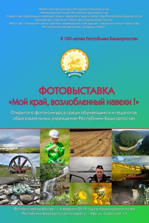 A photo exhibition on the 100th anniversary of the republic will open in the National Museum