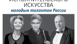 В Уфе состоится совместный концерт итальянского флейтиста Клаудио Монтафиа и знаменитого трио им. Рахманинова