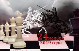 В Уфе состоится V Открытый шахматный турнир  для детей и взрослых
