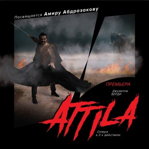 Опера  «Аттила» Дж. Верди станет самой масштабной постановкой в истории Башкирского государственного театра оперы и балета