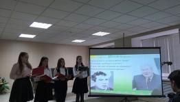 В Салаватском музыкальном колледже прошло мероприятие к 100-летию Мустая Карима