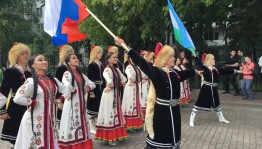 """The International festival """"Sabantui-2019"""" was held in Moscow"""