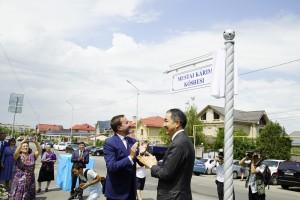 В Алматы открыли улицу имени Мустая Карима
