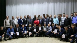 In Ufa held seminar for the kurai