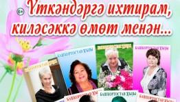 Сибайское КТО представит концерт, посвящённый Году театра