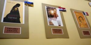 В национальной библиотеке им. А-З. Валиди открылась выставка обложек известной книги Гузель Яхиной «Зулейха открывает глаза»