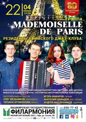 "Концерт группы ""Mademoiselle de Paris"""