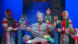 В Башкирском государственном театре кукол состоялась премьера спектакля «Сказка о царе Салтане»