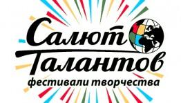 Вице-президент Санкт-Петербургского общества акварелистов приглашает художников на вебинар