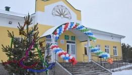 В Башкортостане будет запущен новый проект по созданию семейных культурных центров