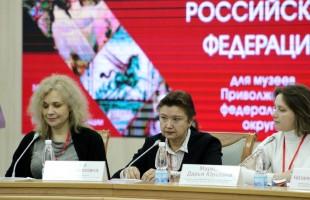 В Уфе проходит Межрегиональный научно-практический семинар «Актуальные проблемы обеспечения сохранности Музейного фонда Российской Федерации»
