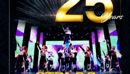 Спортивно-аэробическому шоу «Страдл» — 25 лет!