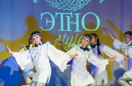 "The application for  ""Ethnic-style"" contest  of modern vision on traditional culture is opened"