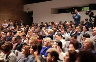 Делегация Республики Башкортостан принимает участие в I Всероссийском съезде директоров клубных учреждений