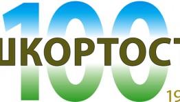 Объявлен Всероссийский конкурс на создание произведений изобразительного искусства, посвящённых 100-летию образования Республики Башкортостан