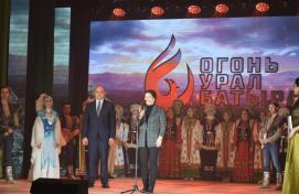 В Башкортостане стартовал межрегиональный марафон «Огонь Урал батыра»