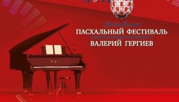 In Ufa there will be a concert of soloists of the Academy of Young Opera Singers of the Mariinsky Theater
