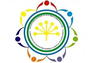 Подведены итоги первого месяца акции «Мой язык – язык дружбы. Минең телем - дуҫлыҡ теле»