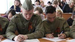 В Стерлитамаке написали «Диктант Победы»
